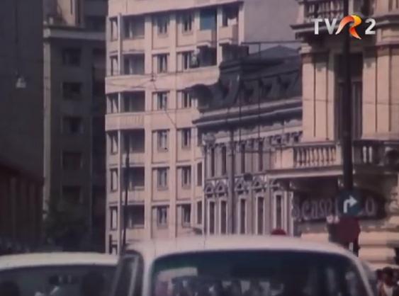 Film Bucuresti 2080
