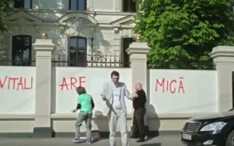 Reclame interzise CNA Romania