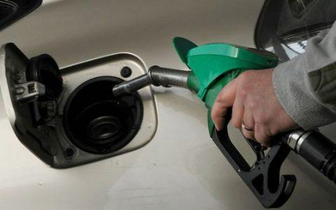 Carburant taxa de mediu