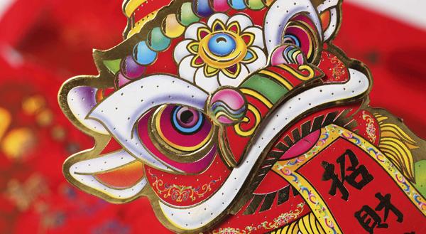 Ce zodiac chinezesc am
