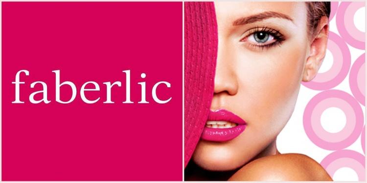 Cosmetice Faberlic