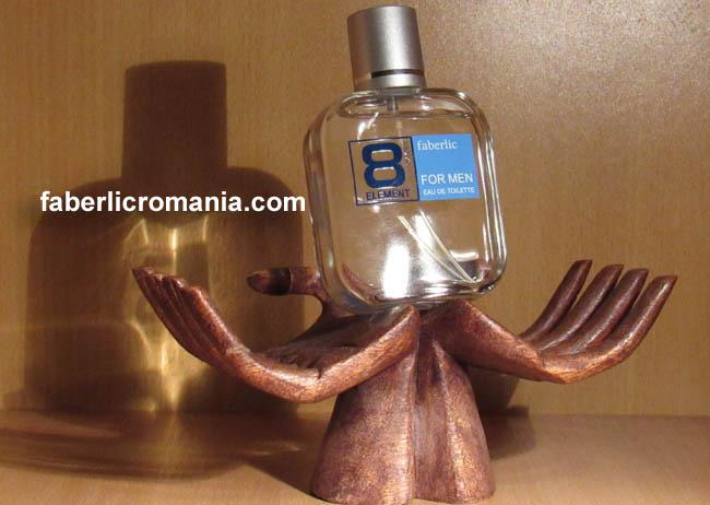 parfumuri bărbăteşti Faberlic