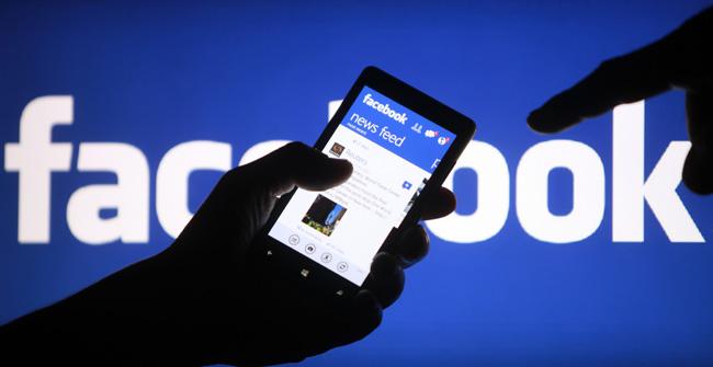Facebook vrea sa ne citeasca gandurile