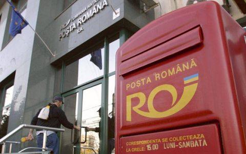reclamatii Posta Romana